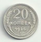 RUSIA  URSS  20  KOPEEK  1925  ARGINT 500 / 1000  [3]  livrare in cartonas