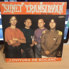 Disc vinil LP Sunet Transilvan - Lovitura de bocanc - Muzica Rock