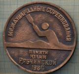 ATAM2001 MEDALIE 352- SPORTIVA -KAIAC-CANOE -1984 -BULGARIA? -SCRIERE SLAVA -starea care se vede