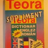 DICTIONAR ENGLEZ - ROMAN SUPLIMENT