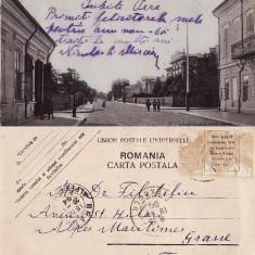 Barlad (Vaslui) - O parte din Strada Principala - rara - Carte Postala Moldova pana la 1904