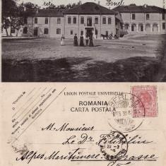 Barlad (Vaslui) - Scoala profesionala de fete - clasica, rara - Carte Postala Moldova pana la 1904