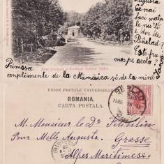 Barlad (Vaslui) - Aleea Principala si Pavilionul Gradinii -clasica, rara - Carte Postala Moldova pana la 1904, Circulata, Printata