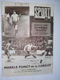 Revista SPORT Nr. 20 / 1970 Articol : Petrolul, o echipa refacuta (...) BOX