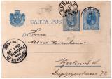 CARTE POSTALA CIRCULATA BUCURESTI - BERLIN 1896 ; MARCA 5 bani P E R F O R A T A