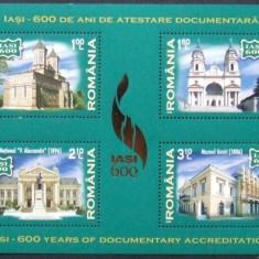 ROMANIA 2008 - 600 ANI DE ATESTARE DOCUMENTARA IASI 1 M/SH, NEOBLIT. - RO 0082