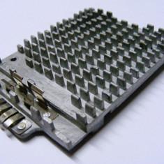 Heatsink Dell Latitude 110L FBVM7009013 - Cooler laptop