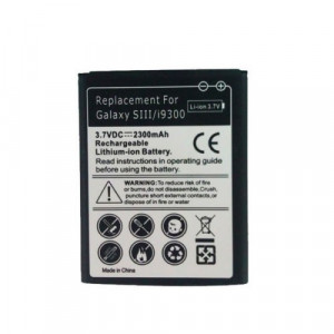 Acumulator baterie 2300mAh Samsung Galaxy S3 i9300 +  folie ecran cadou