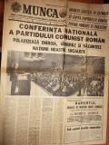 ziarul munca 20 iulie 1972 ( conferinta nationala a partidului comunist roman )