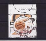 MACEDONIA 2001 CAMPIONATUL EUROPEAN DE BASCHET