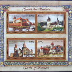LOT TIMBRE ROMANIA - CASTELE DIN ROMANIA - RO 0093