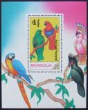 MONGOLIA 1990 - PAPAGALI  1 S/S, NEOBLITERATA - MG128