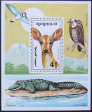 MONGOLIA  1991 - FAUNA  1 S/S, NEOBLITERATA - MG144