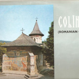 COLINDE-Corul de camera Madrigal*vinil