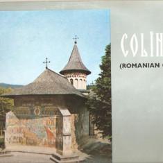 COLINDE-Corul de camera Madrigal*vinil - Muzica Corala