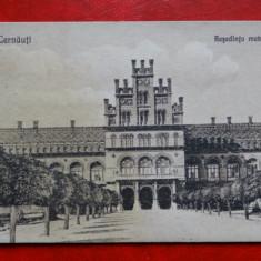 Vedere/Carte postala - Cernauti - Resedinta metropolitana - Necirculat - Carte Postala Bucovina dupa 1918