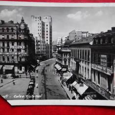 Vedere/Carte postala - Bucuresti - Calea Victoriei - Carte Postala Oltenia dupa 1918