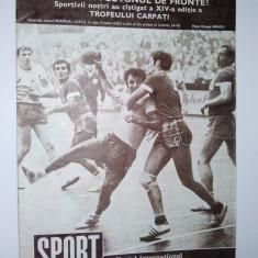 Revista SPORT Nr. 23 / 1973 Articol : Sportul Studentesc ( pe 2 pagini)
