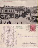 Bucuresti -  Lipscani - animata,  rara