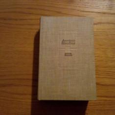 AMMIANUS MARCELLINUS  --  Istorie Romana  --  1982, 753 p., Alta editura