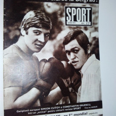 Revista SPORT Nr. 12 / 1975, Album fotbalistic : Rapid Bucuresti BOX