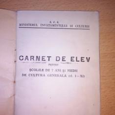 CARNET DE ELEV ANII 60