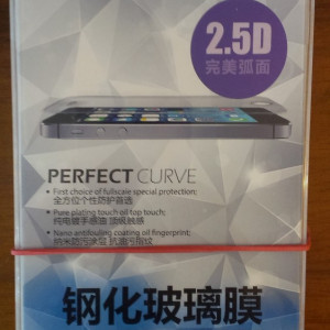 Folie sticla Samsung Galaxy s3 model i9300 super folie temperata si securizata