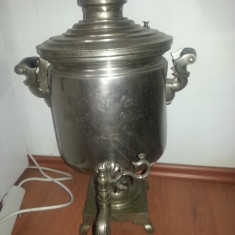 Samovar - Metal/Fonta
