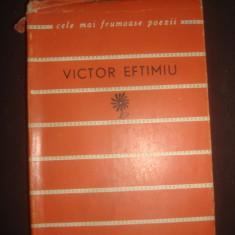VICTOR EFTIMIU - VERSURI * CELE MAI FRUMOASE POEZII