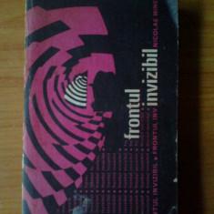 k2 Nicolae Minei - Frontul invizibil