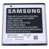 Acumulator Samsung GALAXY S i9000  cod EB575152V / EB575152VA / EB575152VK / EB575152VU 1500 mAh