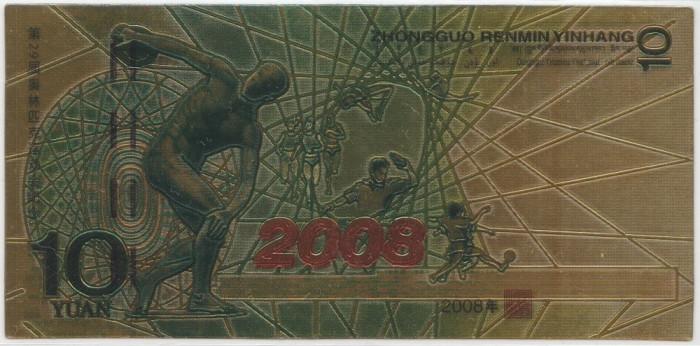 China 10 yuan Jocurile Olimpice 2008 UNC