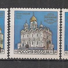 Rusia.1992 Biserici din Kremlin MR.18 - Timbre straine, Nestampilat