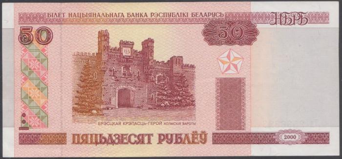 Belarus 50 ruble 2000 UNC