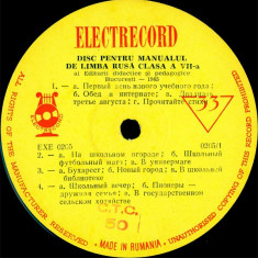 Editura didactica si pedagogica Bucuresti - Disc Pentru Manualul De Limba Rusa Clasa A VII-a (Vinyl) - Muzica soundtrack electrecord, VINIL