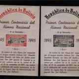 1946 bolivia mi. bloc 3-4 conditie perfecta