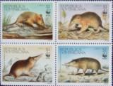 R.DOMINICANA 1994 - FAUNA WWF  4 VALORI, NEOBLITERATE - E0310A