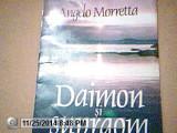 DAIMON SI SUPRAOM-ANGELO MORRETTA
