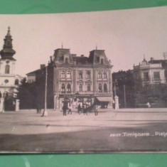 1904 TIMISOARA PIATA TRAIAN NECIRCULATA - Carte Postala Banat 1904-1918, Fotografie