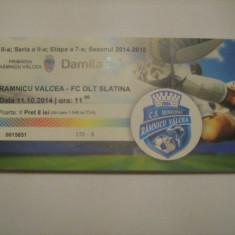 CSM Rm.Valcea - FC Olt Slatina (11 octombrie 2014)