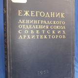 CARTE ARHITECTURA LENINGRADULUI  * COLECTIV - MOSCOVA - 1953 - 5000 EX.