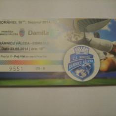 CSM Rm.Valcea - CSMS Iasi (23 septembrie 2014) / Cupa Romaniei - Bilet meci