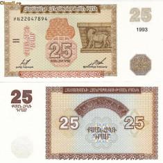 ARMENIA 25 dram 1993 UNC!!!