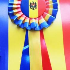Cocarda tricolor Romania, cu stema - Fanion fotbal