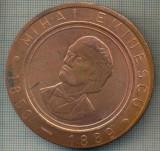 ATAM2001 MEDALIE 615 - MIHAI EMINESCU -1850-1889 -CENTENAR - BRAILA - ROMANIA -1889-1989- DUNAREA - LUCEAFARUL - plus cutie - starea care se vede