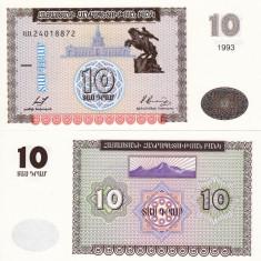 ARMENIA 10 dram 1993 UNC!!!