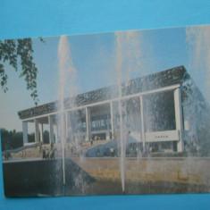 HOPCT 13775 MOLDOVA / BASARABIA CHISINAU -TEATRUL ACADEMIC DE STAT DE OPERA SI BALET [ NECIRCULATA ]