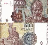 Cumpara ieftin ROMANIA 500 lei ianuarie 1991 UNC!!!
