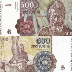 ROMANIA 500 lei aprilie 1991 UNC!!! - Bancnota romaneasca