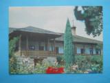 HOPCT 13768 MOLDOVA / BASARABIA  -DOINA .FILIALA CASEI-MUZEU ,,A S PUSKIN DIN CHISINAU        [ NECIRCULATA ]